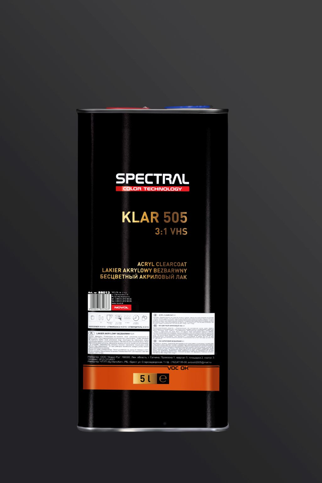 Spectral Klar 505 Two Component Vhs Clearcoat 3 1 Kit